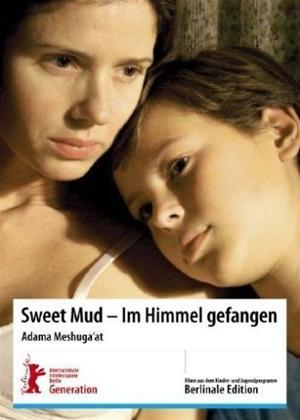 Rent Sweet Mud (aka Adama Meshuga'at) Online DVD Rental