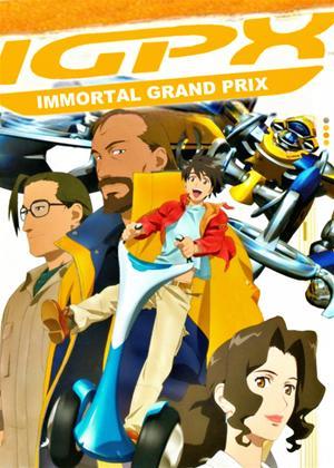 Rent IGPX (aka IGPX: Immortal Grand Prix) Online DVD & Blu-ray Rental