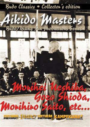 Rent Aikido Masters Online DVD Rental