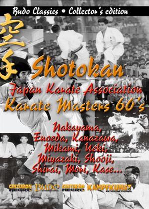 Rent JKA Masters: 60's Online DVD Rental