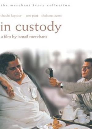 Rent In Custody Online DVD Rental