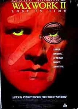 Rent Waxwork 2: Lost in Time Online DVD Rental