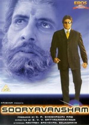 Rent Sooryavansham Online DVD Rental