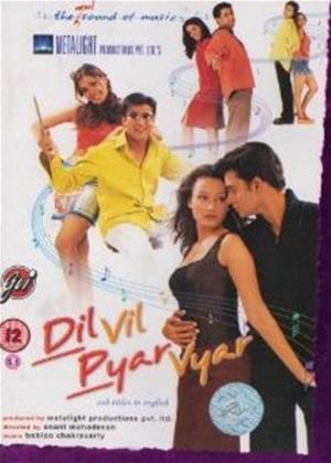 Rent Dil Vil Pyar Vyar Online DVD Rental