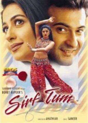 Rent Sirf Tum Online DVD Rental