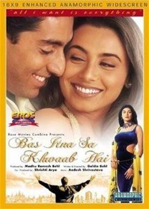 Rent Bas Itna Sa Khwaab Hai Online DVD Rental