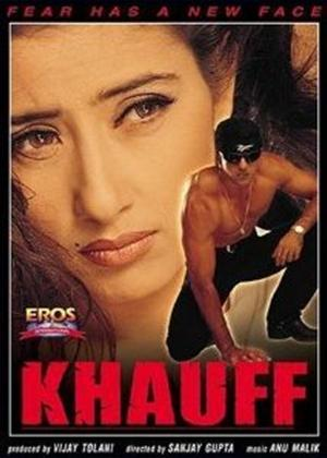 Rent Khauff Online DVD Rental