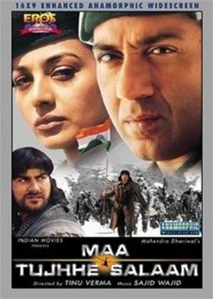 Rent Maa Tujhhe Salaam Online DVD Rental
