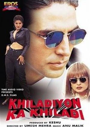 Rent Khiladiyon Ka Khiladi Online DVD Rental