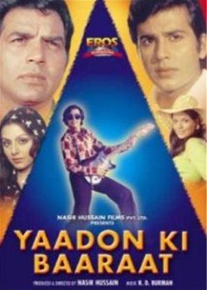 Rent Yaadon Ki Baaraat Online DVD Rental