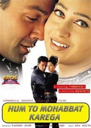 Rent Hum to Mohabbat Karega Online DVD Rental