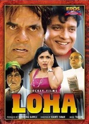 Rent Loha Online DVD Rental