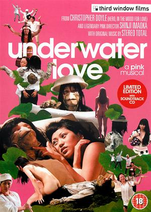 Rent Underwater Love (aka Onna no kappa) Online DVD & Blu-ray Rental