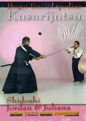 Rent Bugei: Hojojutsu and Kusari Online DVD Rental