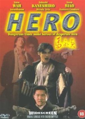 Rent Hero (aka Ma Wing Jing) Online DVD Rental