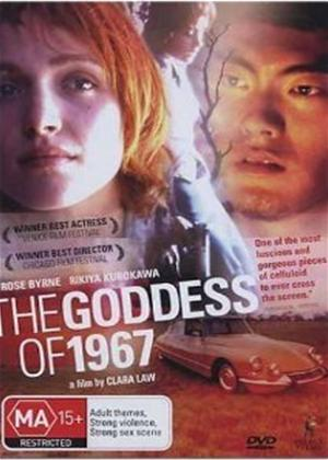 Rent The Goddess of 1967 Online DVD Rental