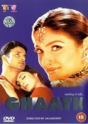 Rent Ghaath Online DVD & Blu-ray Rental