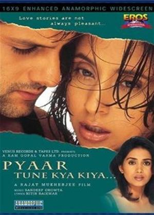 Rent Pyaar Tune Kya Kiya Online DVD Rental