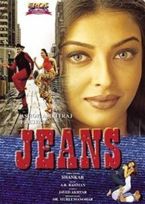 Rent Jeans Online DVD Rental