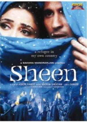 Rent Sheen Online DVD Rental