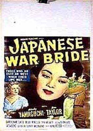 Rent Japanese War Bride Online DVD Rental