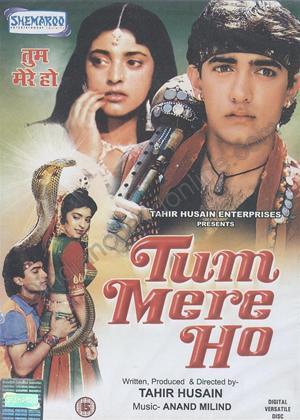 Rent Tum Mere Ho Online DVD Rental
