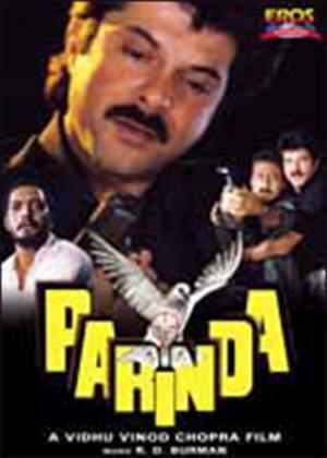 Rent Parinda Online DVD Rental