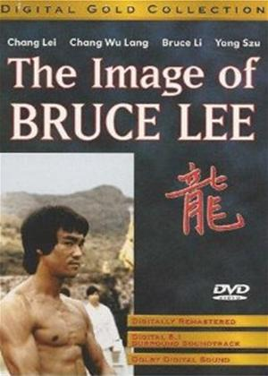 Rent Image of Bruce Lee Online DVD Rental