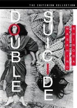 Rent Double Suicide (aka Shinjû: Ten no Amijima) Online DVD Rental