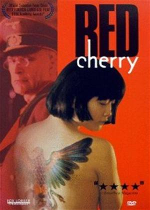 Rent Red Cherry Online DVD Rental