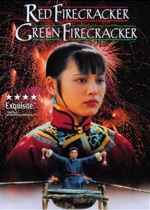 Rent Red Firecracker, Green Firecracker Online DVD Rental