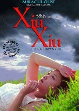 Rent Xiu Xiu: The Sent-Down Girl Online DVD Rental