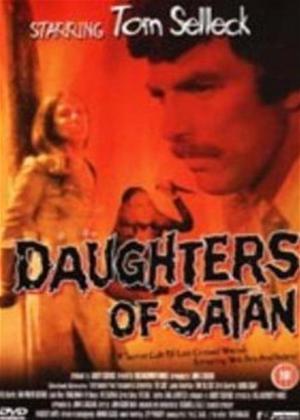 Rent Daughters of Satan Online DVD Rental