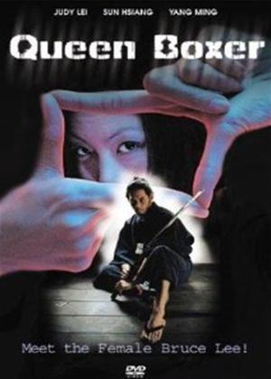 Rent Queen Boxer Online DVD Rental