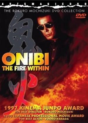 Rent Onibi: The Fire Within Online DVD Rental
