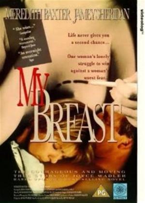 Rent My Breast Online DVD Rental