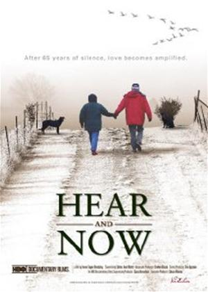 Rent Hear and Now Online DVD Rental