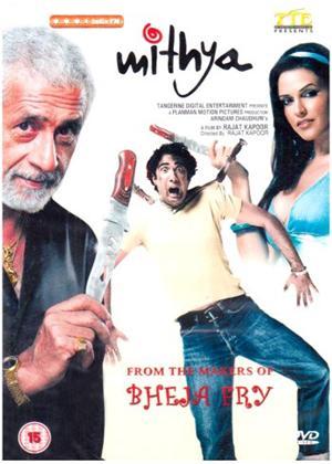 Rent Mithya Online DVD Rental