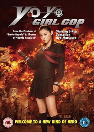 Rent Yo-Yo Girl Cop Online DVD Rental