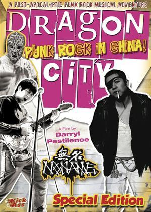 Rent Dragon City: Punk Rock in China Online DVD Rental