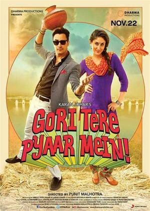 Rent Gori Tere Pyaar Mein Online DVD Rental