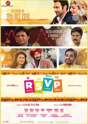 Rent RSVP (Ronde Saare Vyah Picho) Online DVD Rental