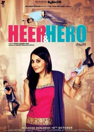 Rent Heer and Hero Online DVD Rental