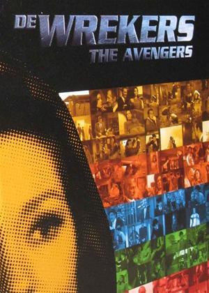 Rent The Avengers: Series 7 Online DVD Rental