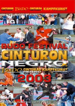 Rent Budo Magazine Martial Arts Festival: 2003 Online DVD Rental