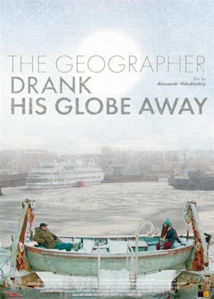 Rent The Geographer Drank His Globe Away (aka Geograf Globus Propil) Online DVD Rental