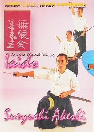 Rent Iaido: Vol.3: Advanced Laido Online DVD Rental