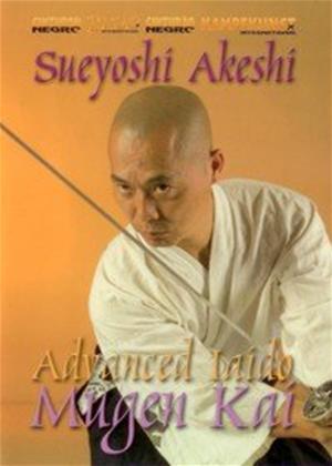 Rent Iaido: Vol.4: Iaido Mugen Kai Online DVD Rental