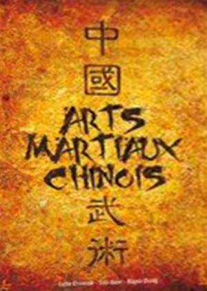 Rent Chinese Martial Arts Online DVD Rental