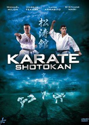 Rent Karate Shotokan Online DVD Rental